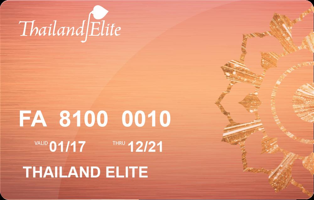 タイランドエリートカード|ファミリー プレミアム