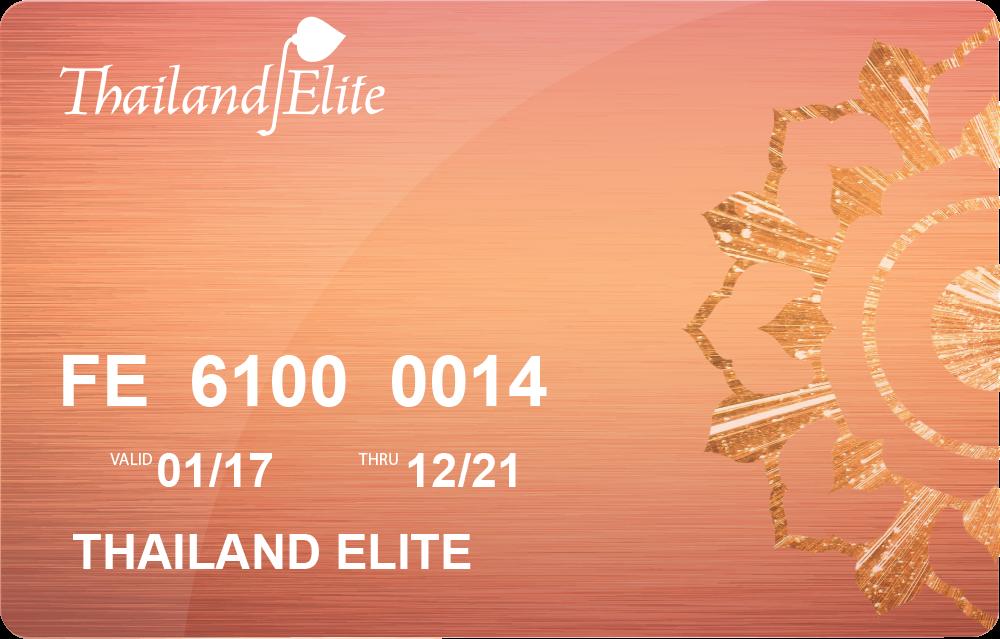 タイランドエリートカード|ファミリー エクスカージョン
