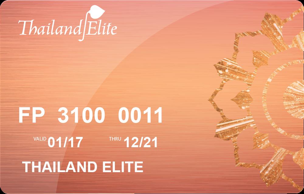 タイランドエリートカード|ファミリー オルタナティブ
