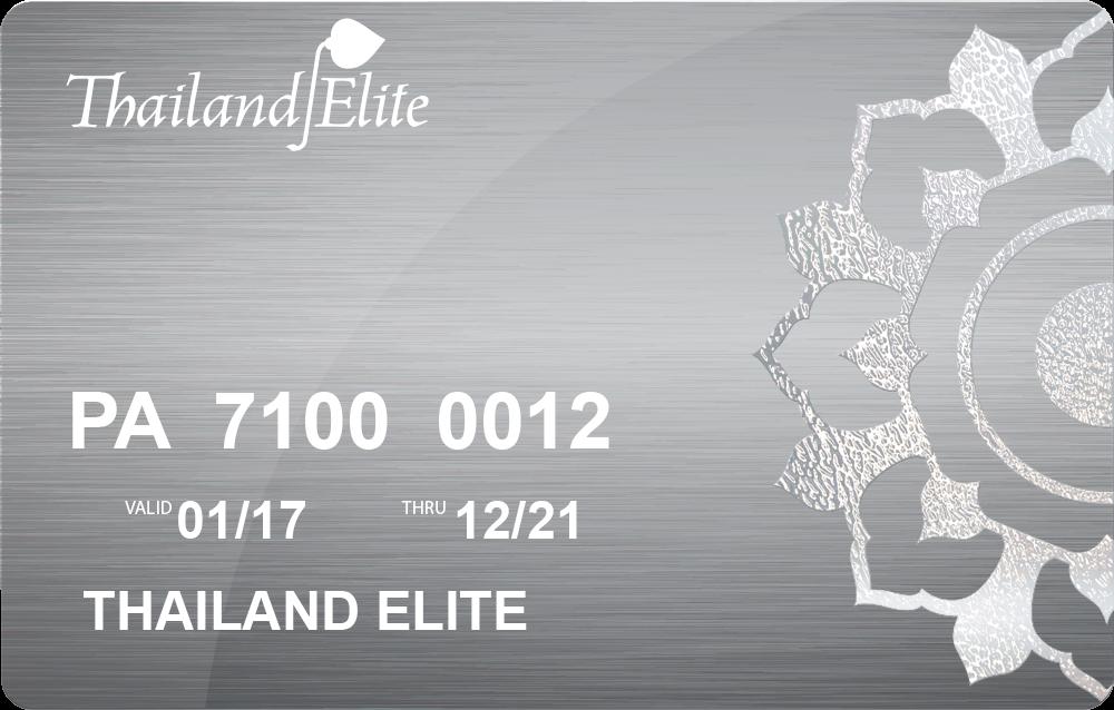 プリビレッジ・アクセス|タイランドエリートカード